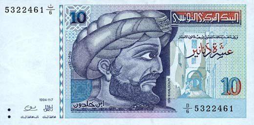 10 Dinares