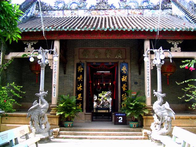 Templo de Hoi An