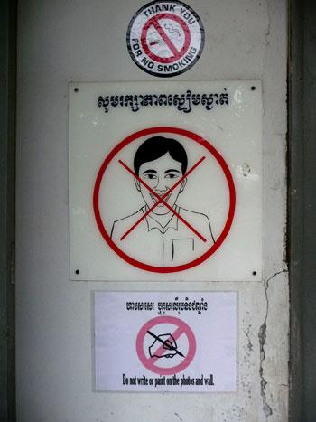 Prohibido reirse