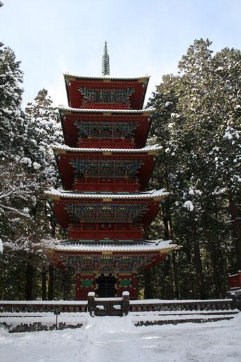 Pagoda de 5 pisos en Nikko