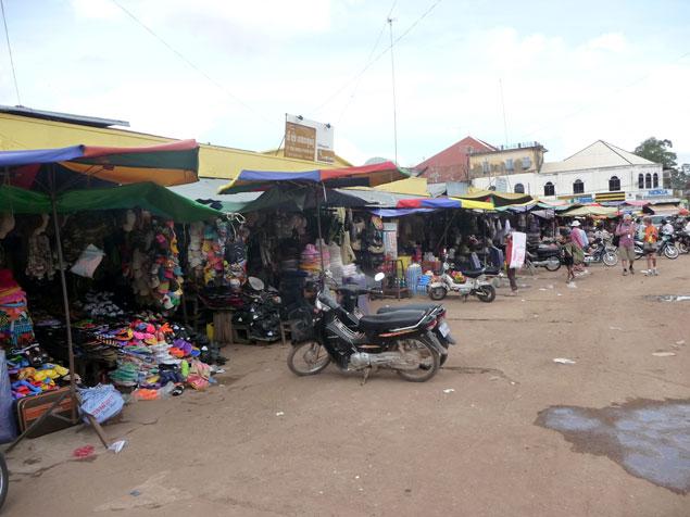 Mercado de la ciudad