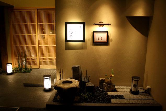 Casa tradicional en Kioto
