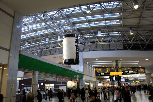 Estación de Odawara