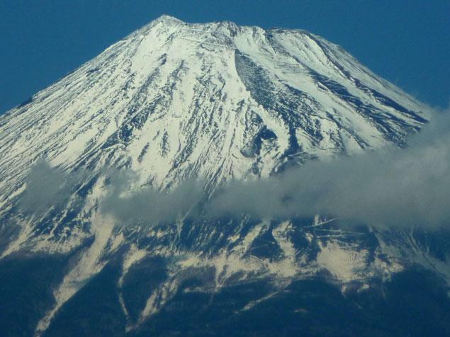 Cima del Fuji Nevada