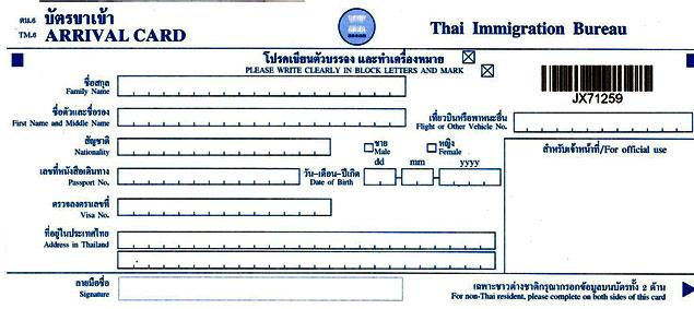 Formulario del lado Thai