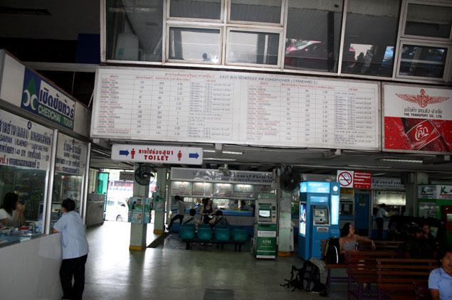 Como llegar de Bangkok a Ko Samet ,desde la estación Ekamai