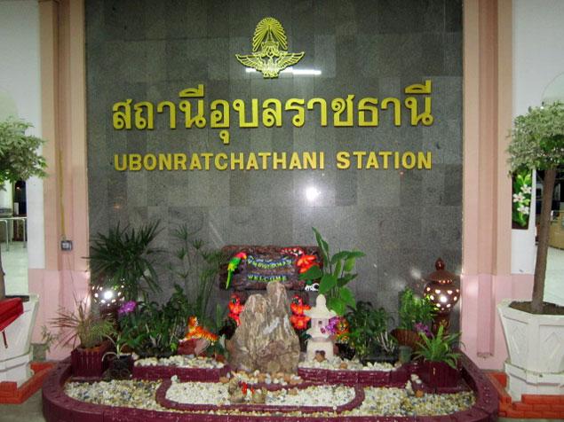 Estación de Ubon