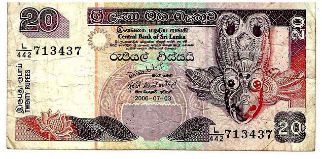 20 Rps billete grisáceo