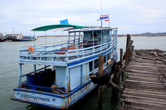 Ferry Ko Samet / Rayong