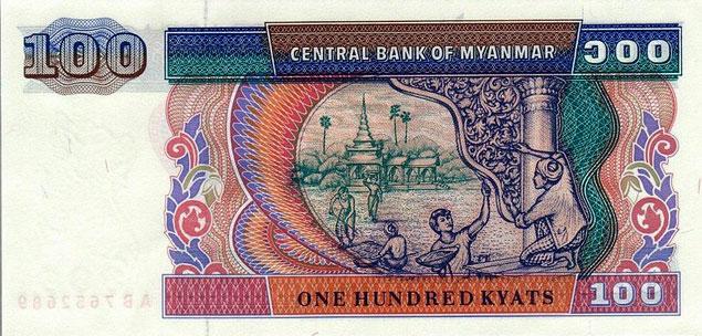 billete de 100 Kyats