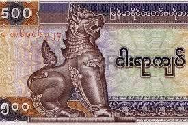500 Kyats