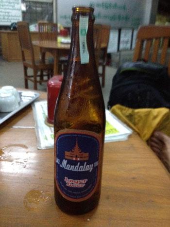 Cerveza Mandalay