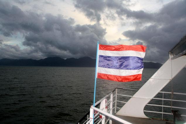 Ferry a Ko Chang