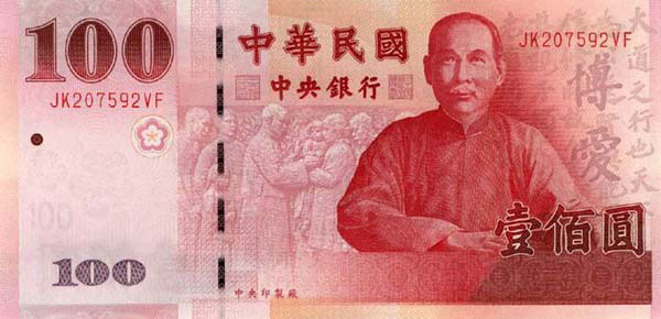 moneda de taiwan