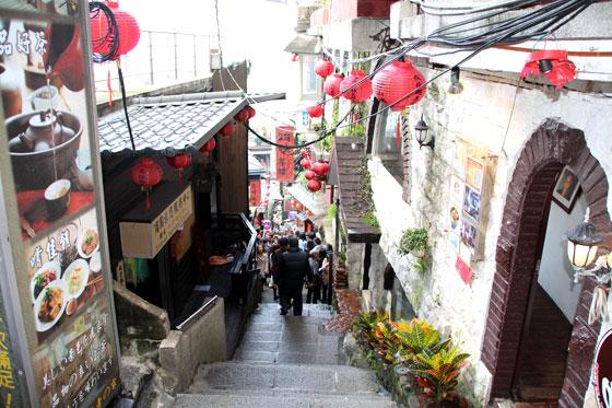 Itinerario por Taiwan , calles de Jiufen