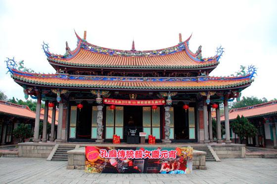 Templo en Taipei , Itinerario por Taiwan