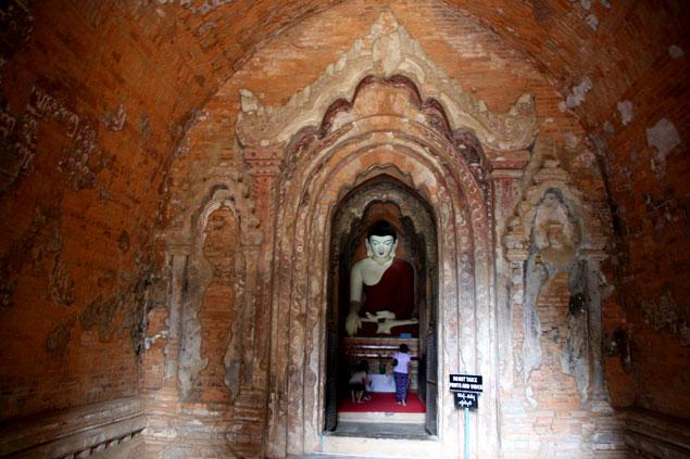 Buda en el Interior