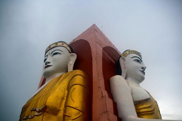 Que ver en Bago (Kyaik Pun Paya)