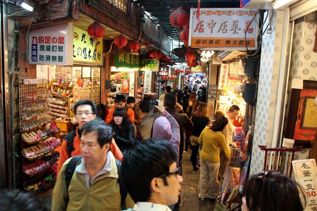 Jishan Street