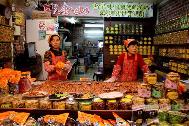 Comercio de Jiufen
