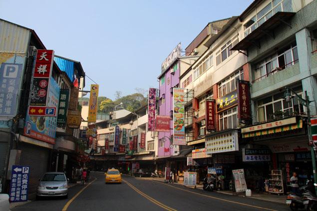 Calle de Shueishe