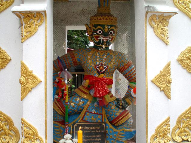 """Nat"" guardian de Buda"