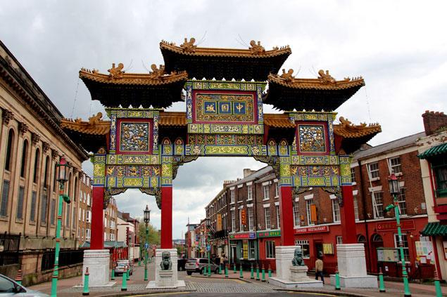 Puerta de Chinatown Liverpool