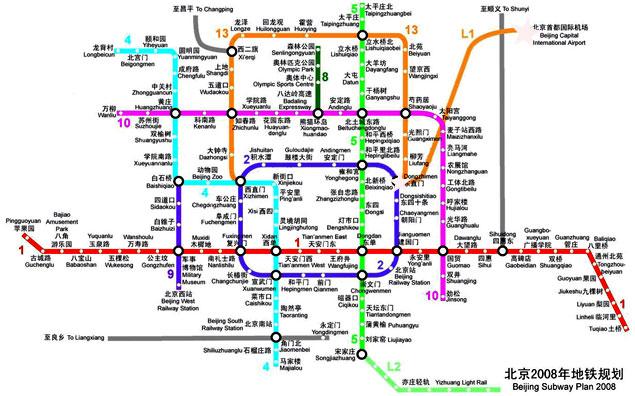 Plano del Metro de Beijing