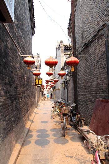itinerario por China , Calles de Pingyao