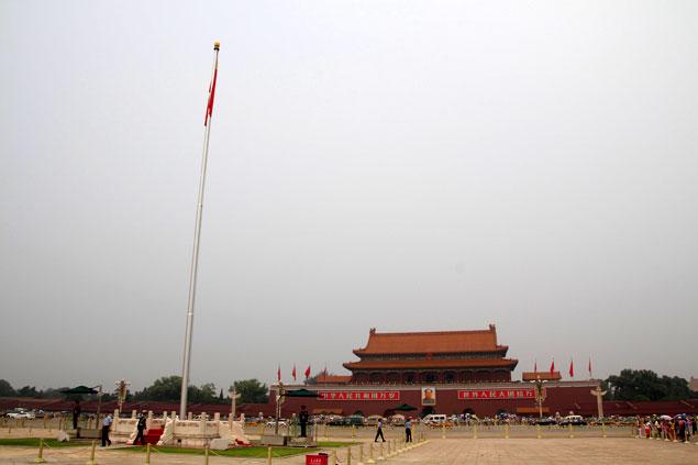 Plaza de Tiananmen (Que ver en Pekin)