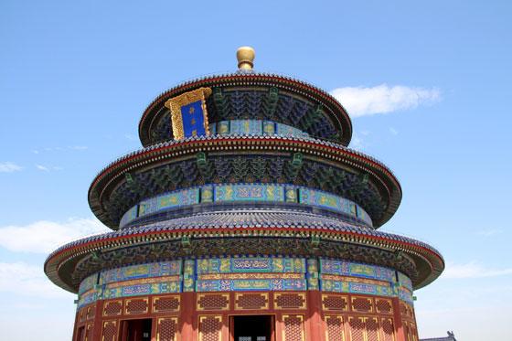Itinerario por China , el Templo del cielo de Pekin
