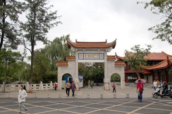 itinerario por China , Kunming