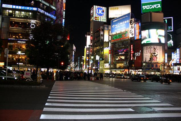 Paso de peatones de Shibuya