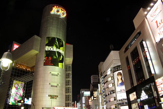 Imagen del emblemático edifico Shibuya 109
