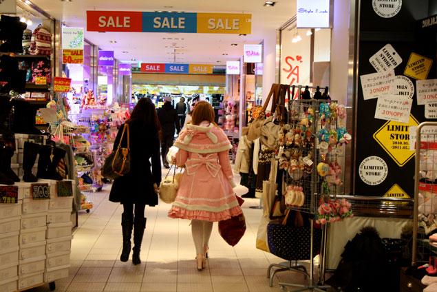 Tienda en Harajuku