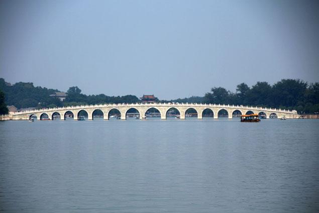 Puente de 17 Arcos