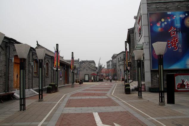 Zona comercial de Qianmen