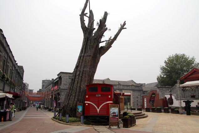 Recreación de Alishan, en Taiwan