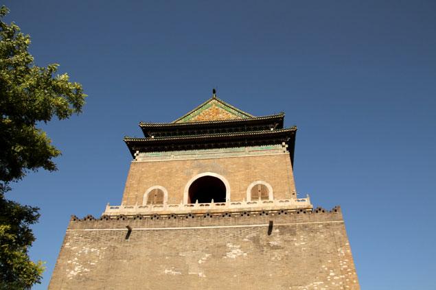 Torre de la Campana