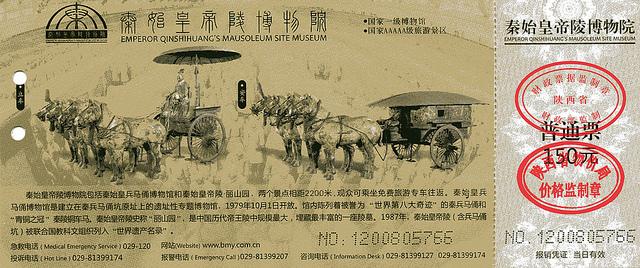 Entrada de 150 yuanes para ver a los Guerreros de Terracota  (consejos para viajar por China)