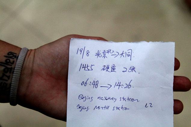 Direcciones en chino (Consejos para viajar por China)