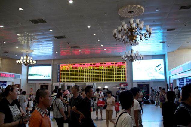 Estación de Pekin