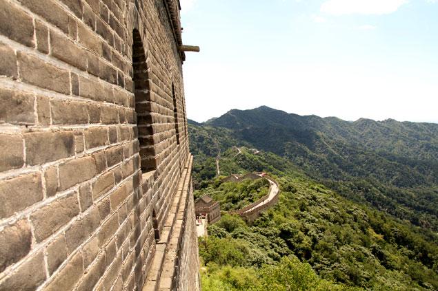Mas que un muro