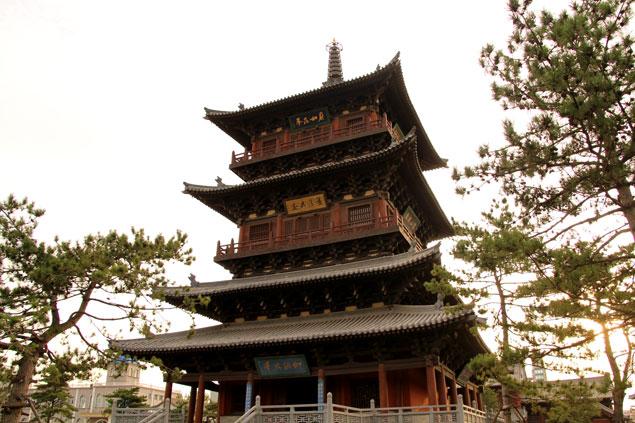 Pagoda en el Huayan Si