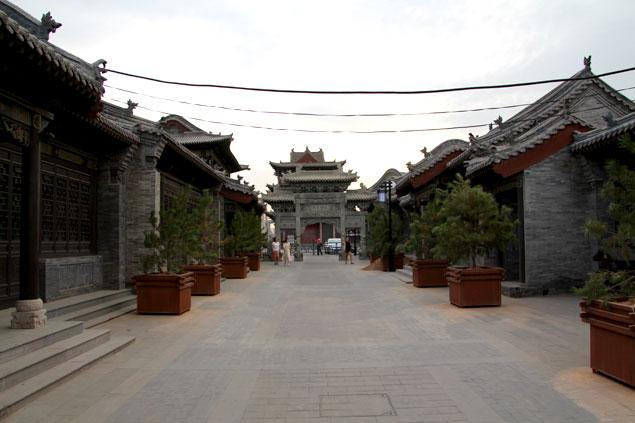 Hutongs de Datong