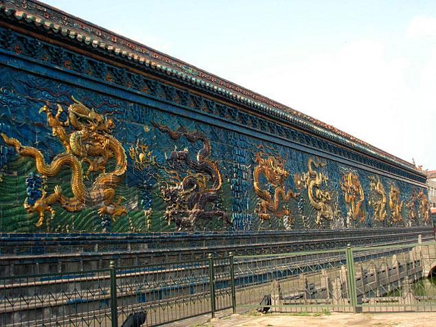 Muro de los 9 Dragones