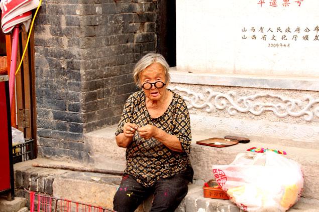 Entrañable anciana