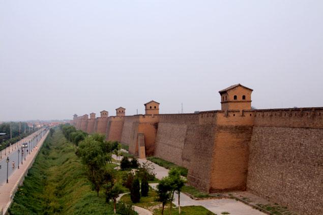 Murallas de la ciudad