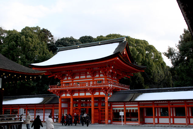 Santuario ancestral