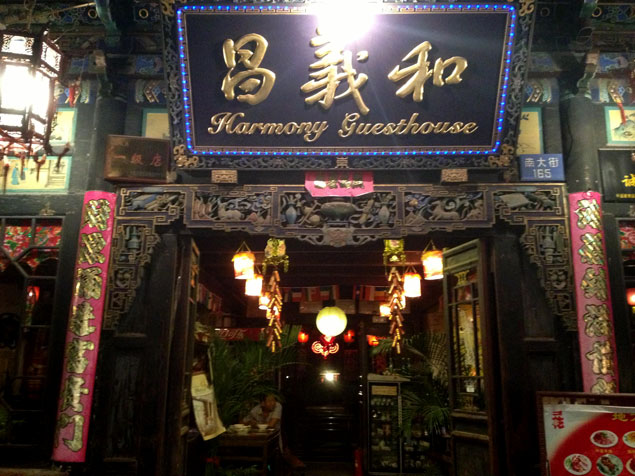 Harmony hostel Pingyao